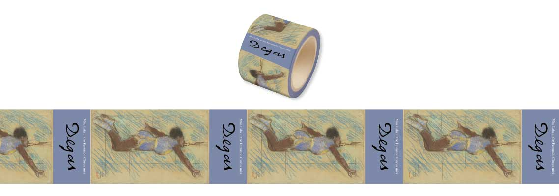 Paper_tape6.jpg